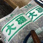北名古屋市で家づくり洗い出し編