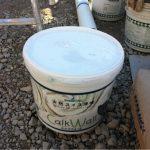 北名古屋市で家づくりスイス漆喰塗装編