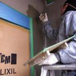 セルフリメイク塗り壁(スイス漆喰)