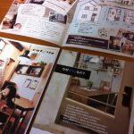 北名古屋市で家づくりのカフェいえカタログプレゼント!