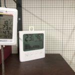残念ながら、高気密高断熱の家は乾燥します…